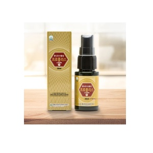 Unique Water Soluble Honey Propolis Spray