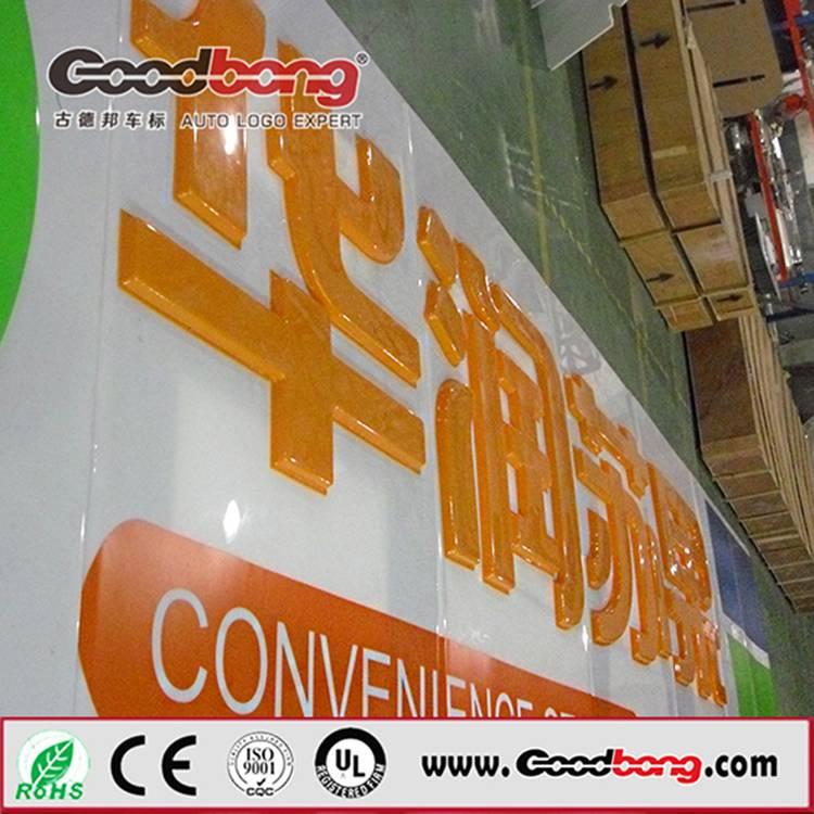 Outdoor Strong Huge Size Advertising LED Lighting Outdoor Retailer Signs