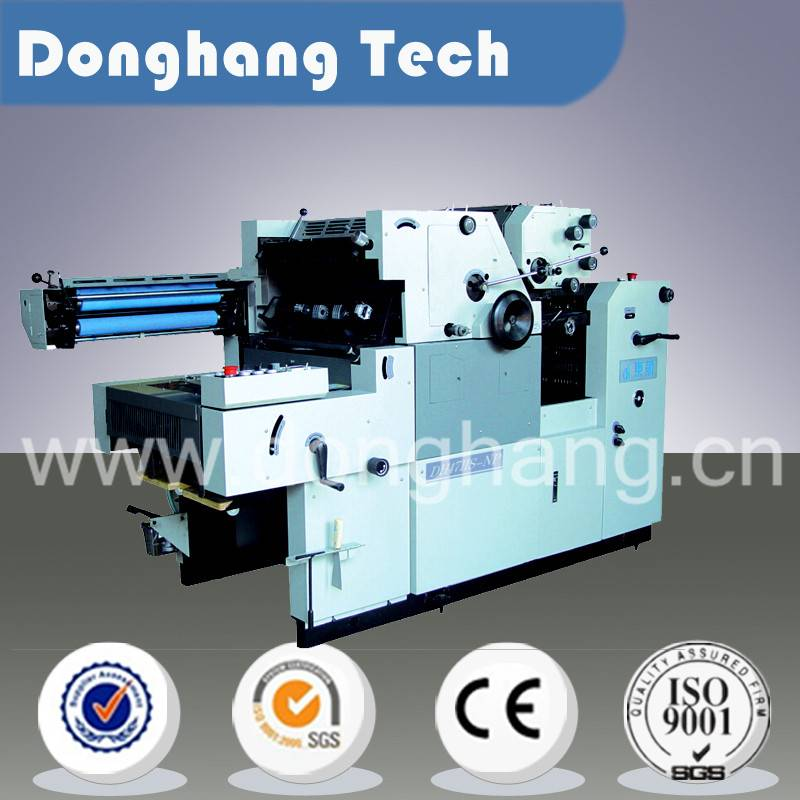 High speed single color offset printing machine