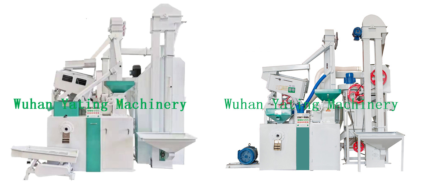20TPD Small And Combined Rice Mill Plant