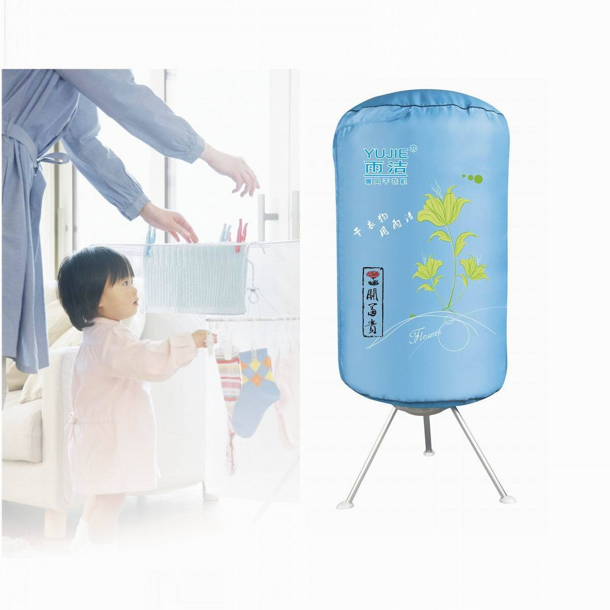 Electric portable clothes dryer, cloth dryer