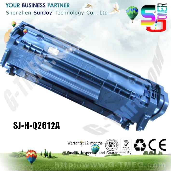Sunjoy 12A toner cartridge Q2612A compatible for HP Laserjet 1010 1020