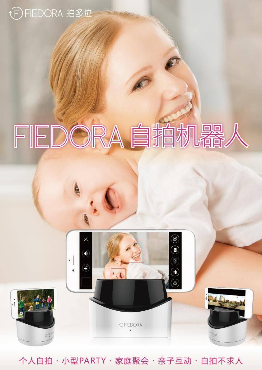 2015 New Arrival Factory Price Extendable Handheld Portrait Monopod Selfie Stick