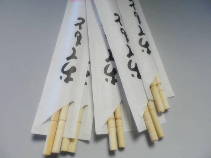 disposable round1 bamboo chopsticks