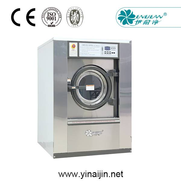 commercial laundry equipment,laundry washing machine