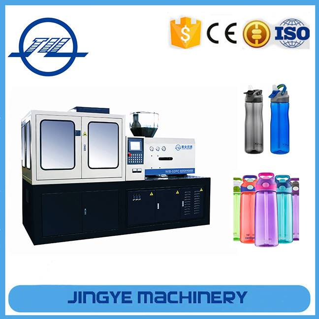 Automatic PC bottle blowing machine