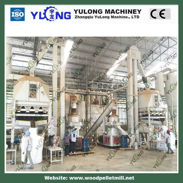 XGJ560 4-6T/H YULONG complete wood pellet plant