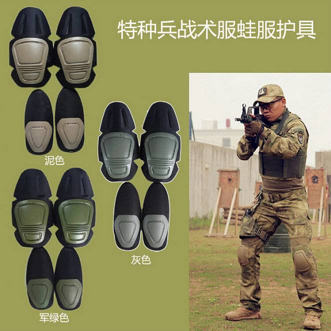 Combat elbow and knee pads for combat suit