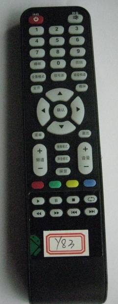 Remote Control for Video & Audio, Universal, Y83