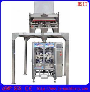 Automatical Granule Packing Machine