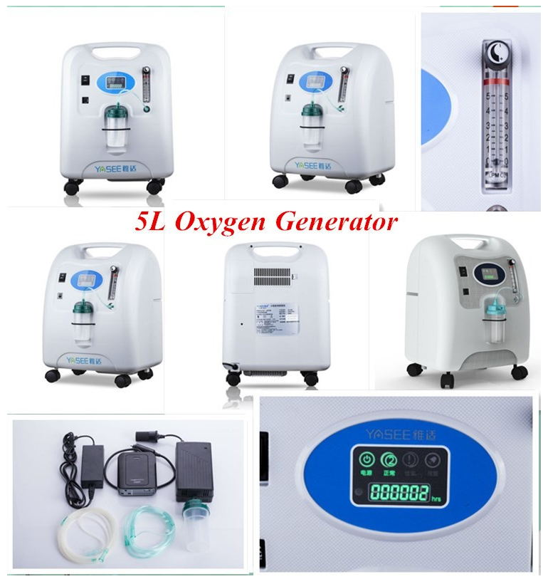 Therapy oxygen concentrator psa medical equipment oxygen monitor system