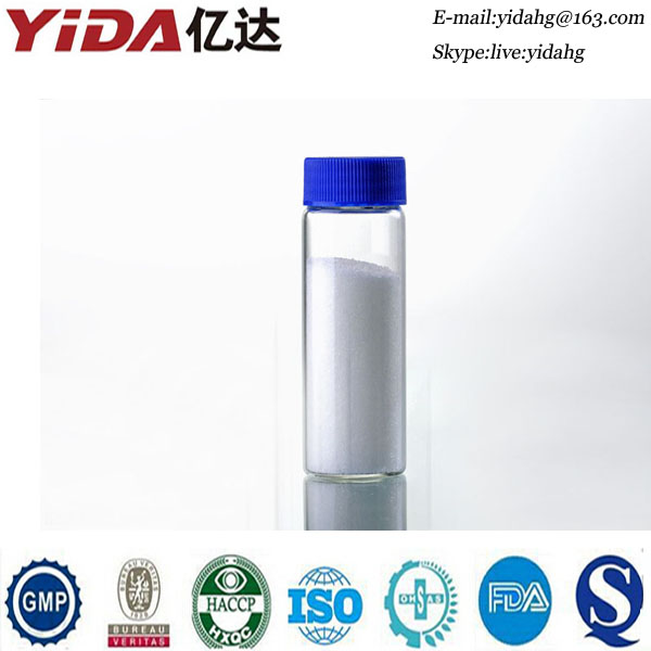 high quality and competitive price Cetilistat In Stock