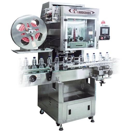 HG Standard Shrink Sleeve Applicator(HLM Series)