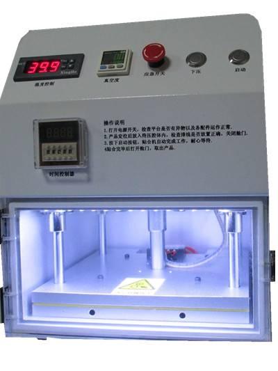 "FREE Shipping.OCA vacuum laminating machine For 12"" phone screen"