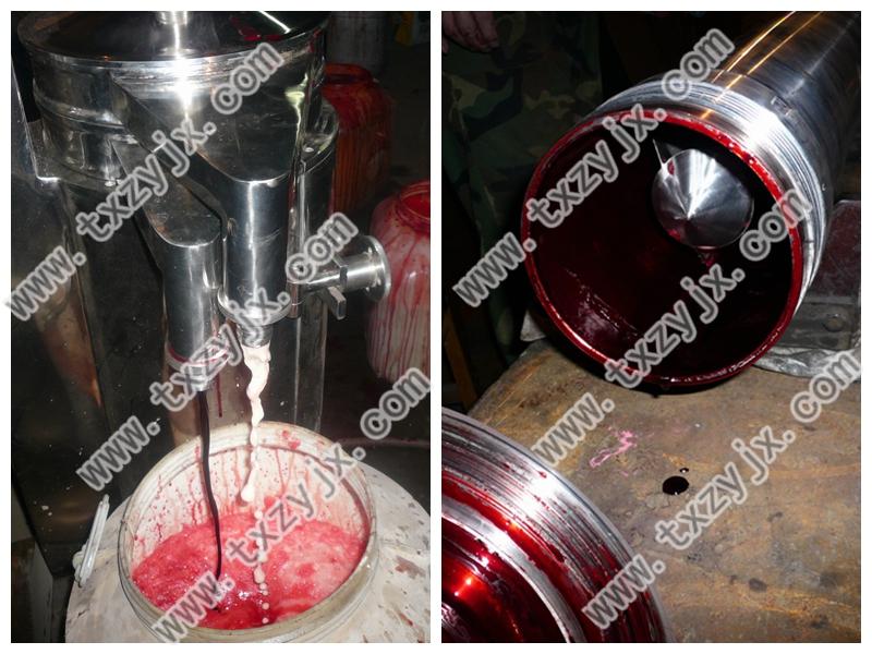 Blood Separator