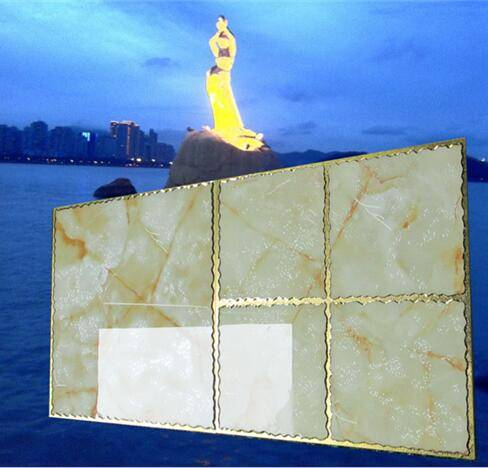 300x300 Gold Tile