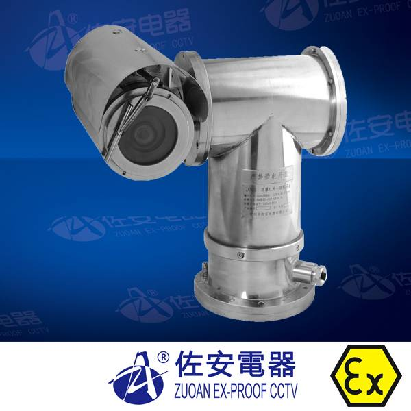 Marine Corrosion Proof Thermal Camera With Pan and Tilt