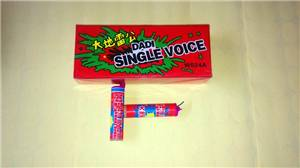 Dadi Single Voice   W024A