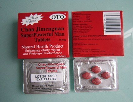 super powerful man tablets