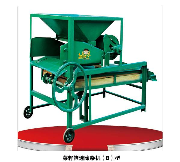 Hot sell rapeseed oil solvent extraction equipment
