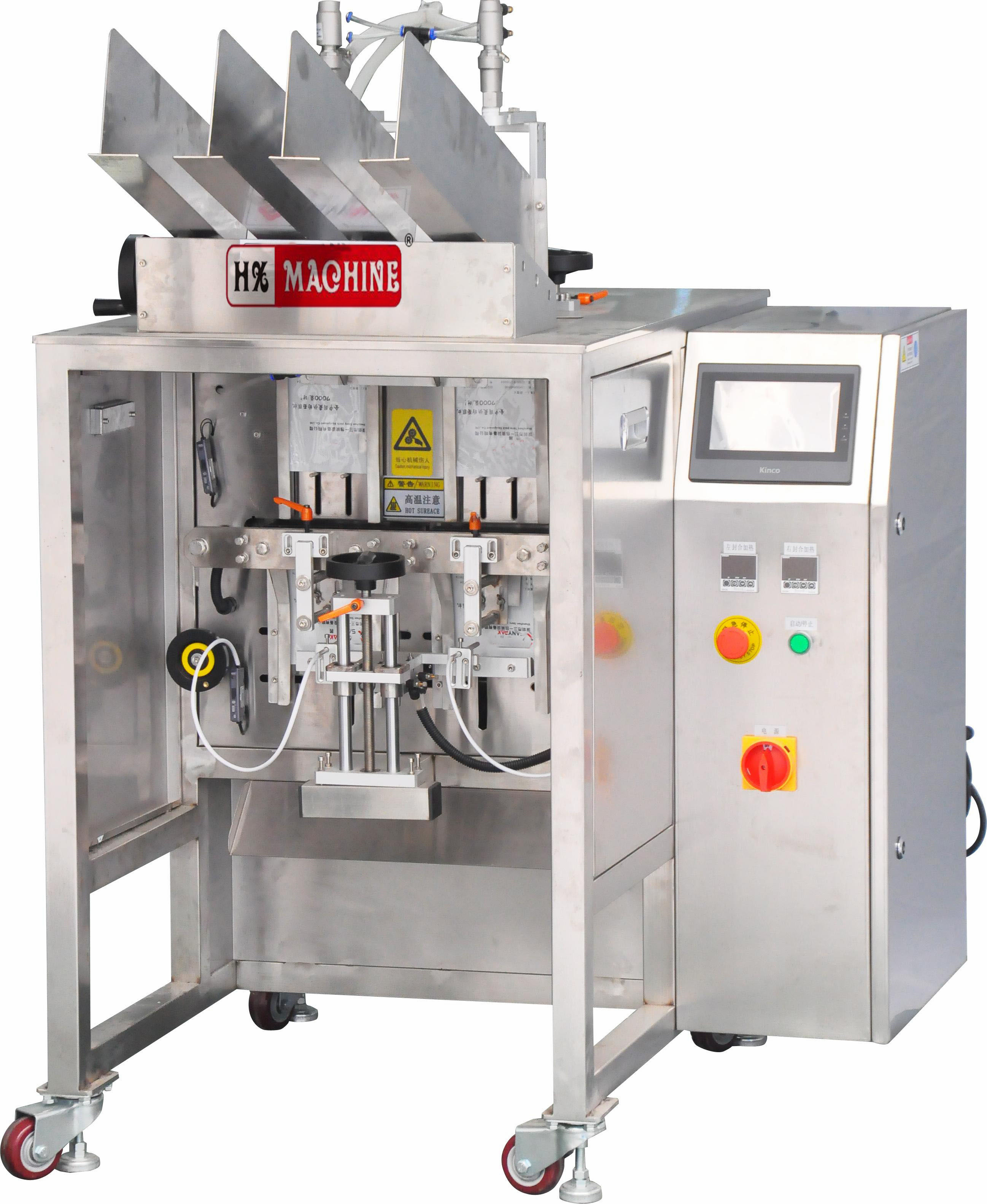 Face Mask Liquid Filling Sealing Machine
