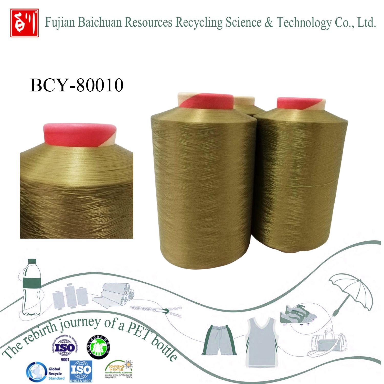 China Waste Bottle Recycled Yarn - Fujian Baichuan Resources