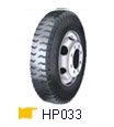 Bias Tyre&tube, Agriculture Tyre&tube, Truck Tyre&tube, Motorbike Tyre&tube, Bike Tyre&tube