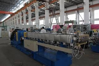 Plastic machinery PP granule twin screw extruder machine for sale