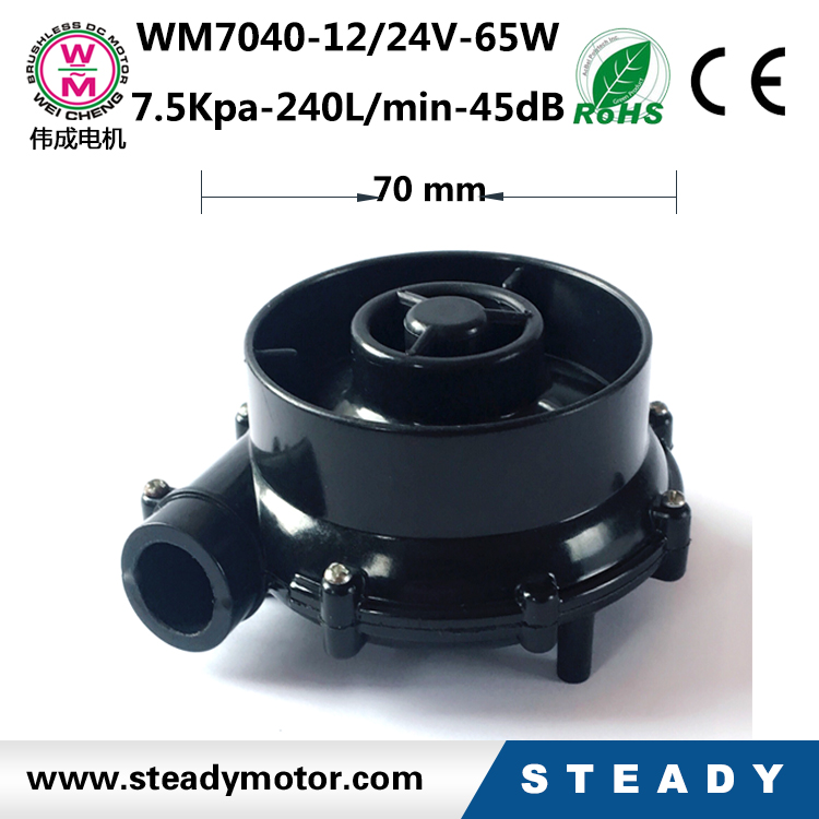 12/24V brushless dc motor blower ,low noise and reasonable price