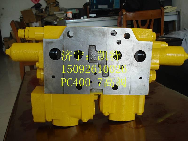 Supply Komatsu original high valve Komatsu accessories