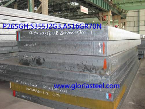P460NH Weldable fine grain steels, normalized