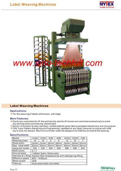 woven label weaving machine/ webbing machine