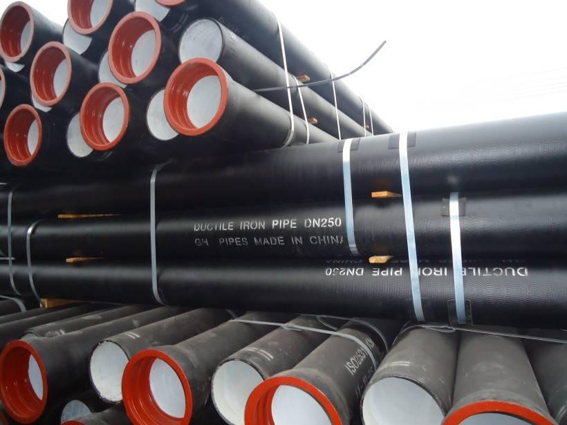 sewage treatment ductile iron pipe