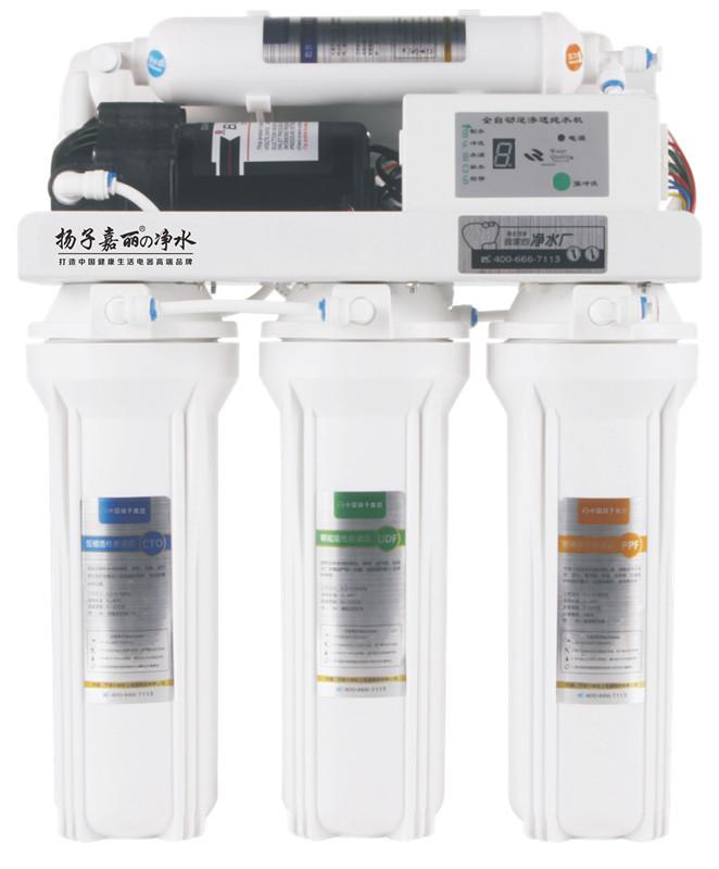 Water Purifier YZ-RO75-C05