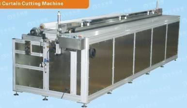 ultrasonic curtain cutting machine