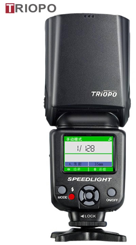 TRIOPO TR-985II color display speedlite ,camera flash light ,flash gun with TTL master and slave ,wi