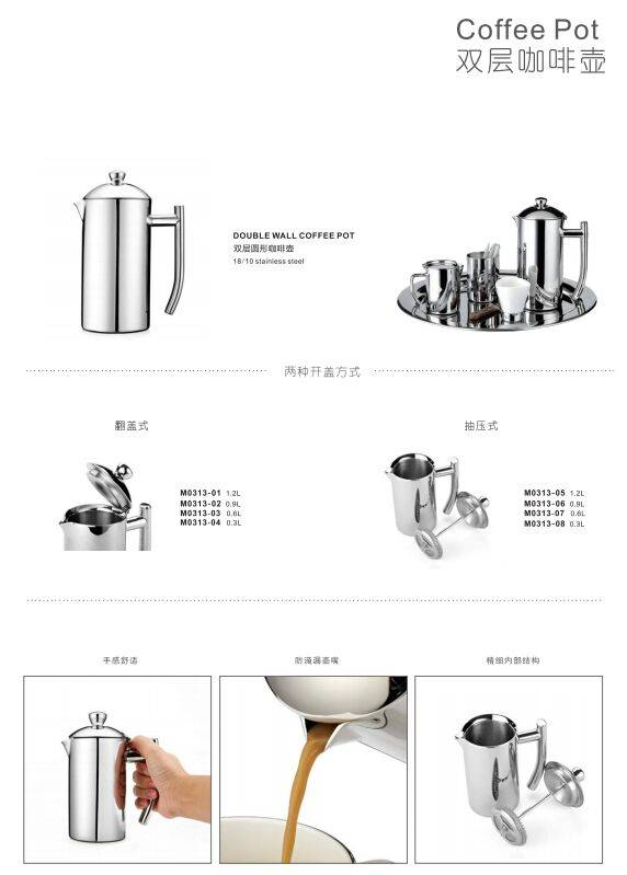 Coffee Pot / Tea Pot