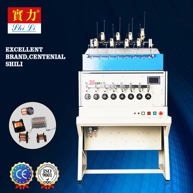 MCSH210-8 Automatic Twist Wire Winding Machine