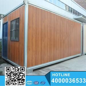 ew Technology Chongqing Yuke Modular Home