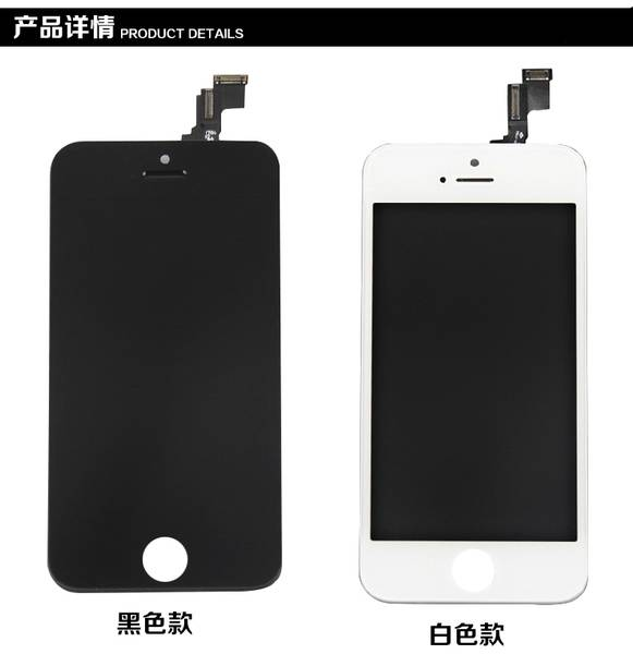 mobile phone replacement for iPhone  5
