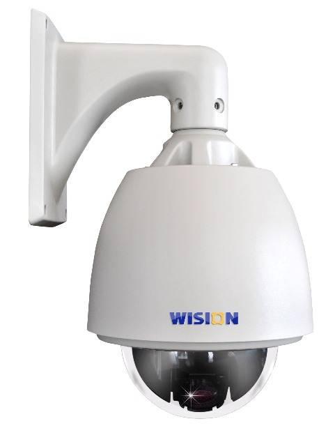 2 Megapixels HD IP High Speed Dome Camera