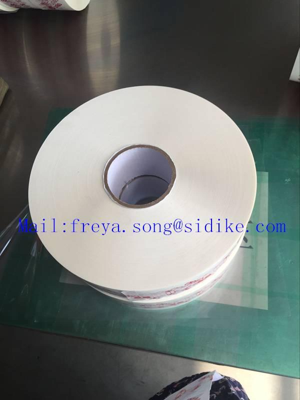 1000 Meters Logo Printed Carton Sealing Tape Made By SIDIKE