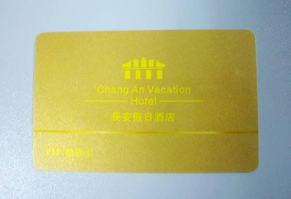 M1 card  supplier,M1 card  manufacturer ,M1 card   wholesaler,M1 card   company,M1 card   factory