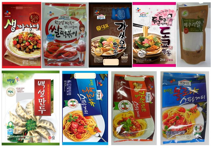 Food Vinyl Package Printing Cheonil Co Ltd