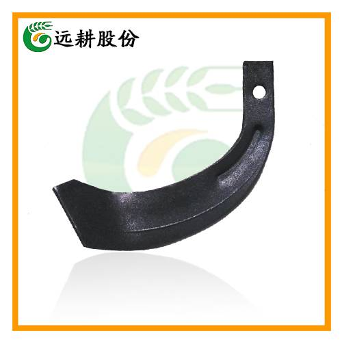 Strengthen Rotary Tiller Blade for Agricultural Machinery
