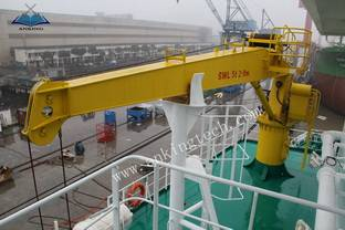 Hydraulic Fixed Boom Crane