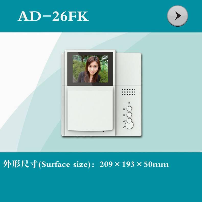 Video Door Phone Shell 4 Inch Hands-free