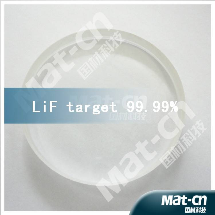 High purity sputtering target --- LiF target