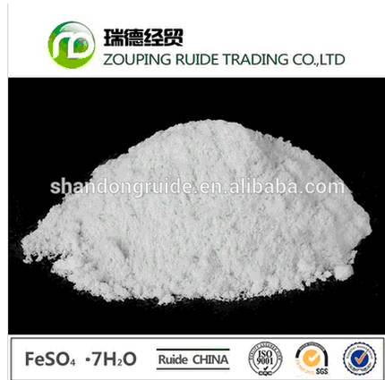 Professional trace element Supplier FeSO4 Ferrous Sulphate