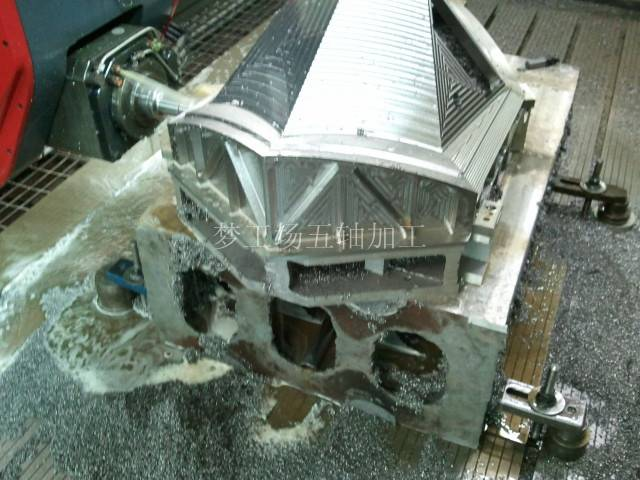 Five-axis Machining for Aviation Part iii